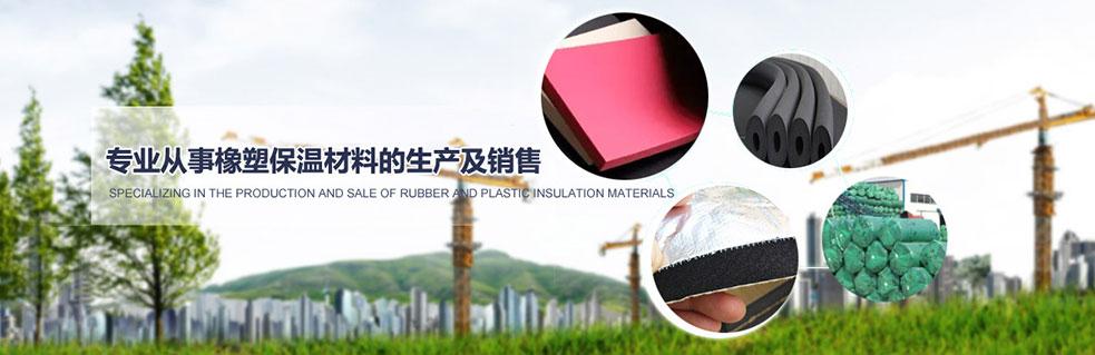 橡塑保温管价格优惠